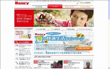 ベンリー奈良・生駒店