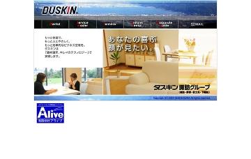株式会社ダスキン諏訪