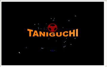 タニグチ株式会社