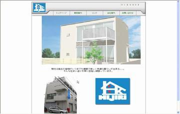 株式会社聖建設